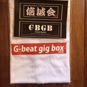 GBGB2018
