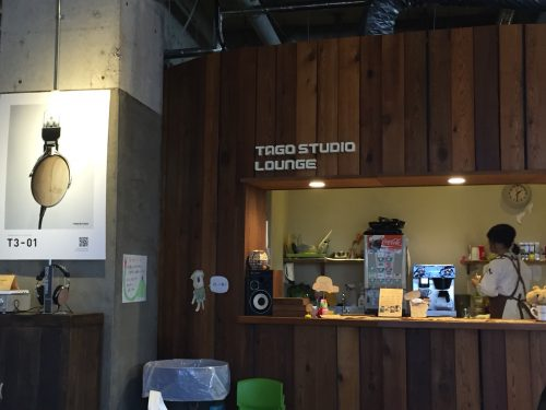 タゴスタジオ
