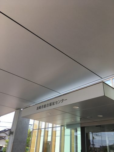 高崎総合センター児童館