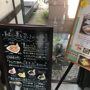 今万人珈琲高崎緑町店