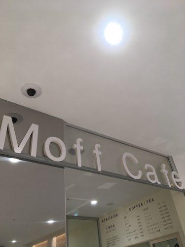モフアニマルカフェ